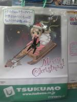 本日のつくもたんの呟き(2009.12.02)